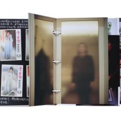 朱岚清,《负向的旅程: 东山岛 2013-2015》, 手工书,艺术喷绘,24 × 21 cm ,2013-2015