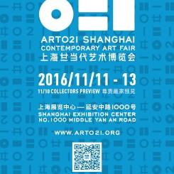 2016 ART021