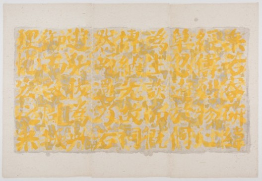 """Wei Jia, """"No.15185"""", Gouache, Ink and Collage on Xuan Paper, 145 x 216cm, 2015"""