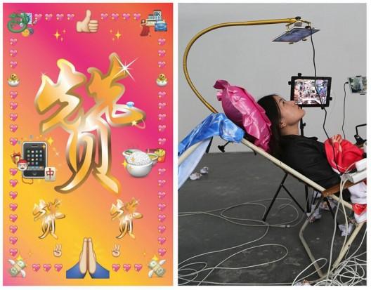 "Miao Ying, ""Landscape.gif"", .gifs, reclining chairs, touchpad-devices mounts, iPad, Tpad, Shanzhai iPad, welcome mat, sheets, crumpled paper, 2014. 苗颖,《景观.gif》,gif格式动图、倾斜的椅子、触摸屏装置、iPad、山寨iPad、迎宾垫、床单和弄皱的纸张,2014 ."