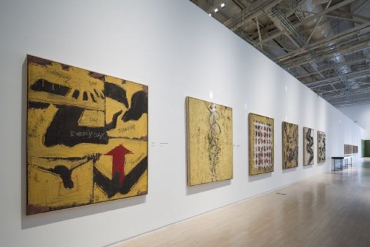 Datong Dazhang exhibition view (9)