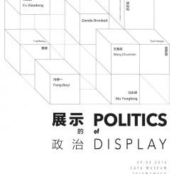 conference_poster Kopie