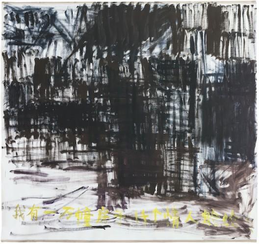 """I have ten thousand houses,and one thousand mistresses"", acrylic on canvas《我有一万幢房子,1千个情人》,布面丙烯"