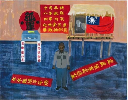 """张玥和包晓伟,《夜里无论几点都会听到摩托车的声音,后来看见才知道有人从中国地越境来难民营买毒品》,卡通插画,2015 (图片由艺术家和杨画廊提供)/ Zhang Yue and Bao Xiaowei, """"However late at night, we could hear the sound of motorcycle. We learned from our own eyes that it was someone coming from China to buy drugs"""", cartoon, 2015 (courtesy of the artist and Gallery Yang)"""