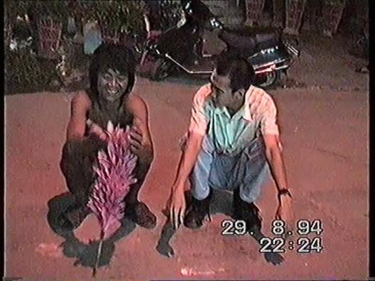 郑国谷,《我的老师》,标清录像,4:3,彩色,有声(家用录像磁带转成数码光碟),44分49秒,版号210