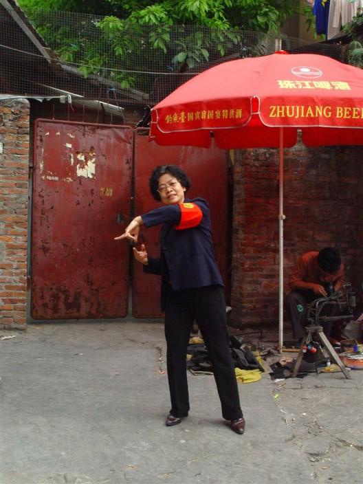 Cao Fei,