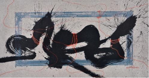Qin Feng, Portraits of the Great No. 54, 2014, Acrylic on silk cotton paper, 160 x 306 cm. (70 x 120 1/2 in.)秦風,《偉大者的肖像 54》,壓克力絲棉紙本, 160 x 306 厘米 (70 x 120 1/2 寸)