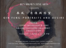 qin-feng-invitation-final
