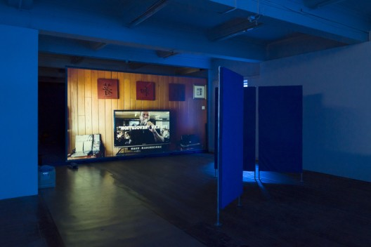 """The BANK Show, Hito Steyerl"" ,展览现场图,BANK,上海,2015.7.18 – 2015.8.30(摄影:王闻龙,图片提供:BANK,上海)Hito Steyerl,"