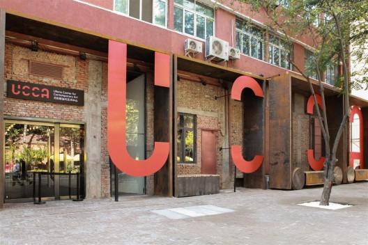 UCCA Beijing