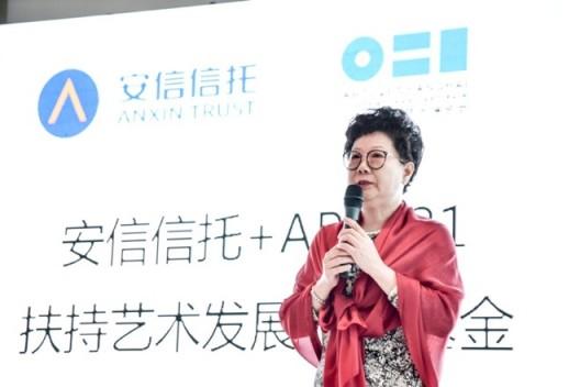 上海至美公益基金会理事长张美娟女士发言