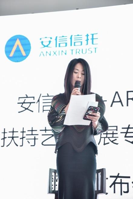 上海至美艺术发展中心理事长张冰女士发言