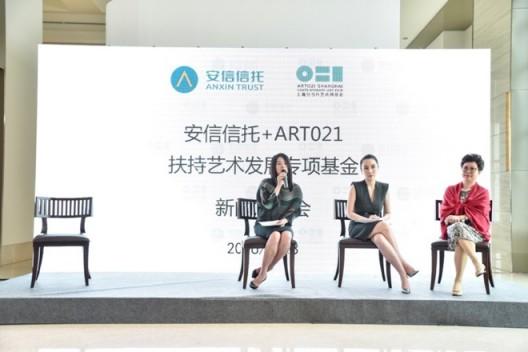 从左至右:上海至美艺术发展中心理事长张冰女士、ART021上海廿一当代艺术博览会创始人应青蓝女士、上海至美公益基金会理事长张美娟女士