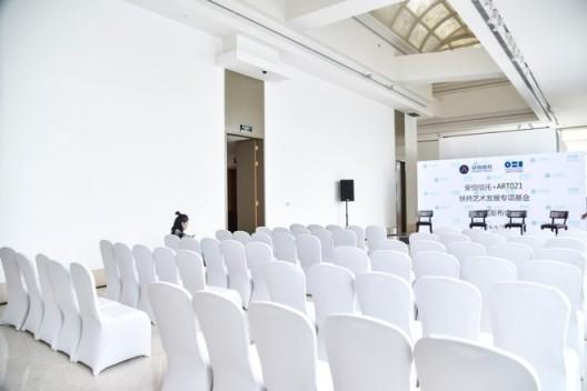 发布会现场-上海至美艺术发展中心