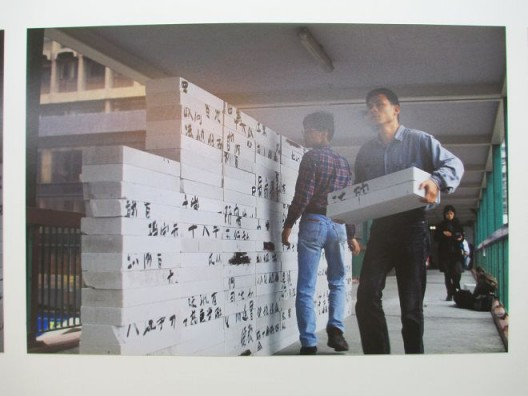 林一林,《驱动器》,行为,1996 Lin Yilin.