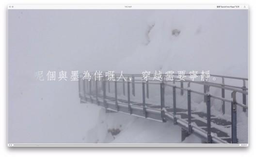 李振华 Li Zhenhua  (b.1975) 影像诗歌 Video Poetry, 2016 单频道录像Single-channel video 1080p 立体声Stereo sound 黑白 Black & white 时长:7'25