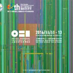 继2015年ART021首次亮相上海展览中心之后,2016 ART021将于11月10日至13日与各位再次相聚。今秋海内外画廊、机构将再一次云集于上海,届时将迎来沪上又一艺术盛事。   ART021很荣幸宣布委任Thomas Wuestenhagen为展会总监,Wuestenhagen先生曾经为巴塞尔艺术展画廊关系主管以及执行董事会成员,他于2015年加入ART021并担任执行委员会成员。有多年国际性博览会以及画廊工作经验的他将带动ART021继续发展,加强与国外画廊、收藏家、艺术家与机构的联系,增强ART021品牌的国际知名度。