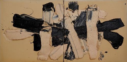 Zhu Jinshi b. 1954, White, 1983, Oil on canvas, 58 x 44 cm (22 7/8 x 17 3/8 in.)