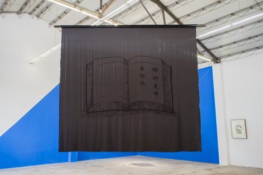 《你们是世上的光》,在黑色丝绸上刺绣,300x250 cm,2015 / Hu Yun,