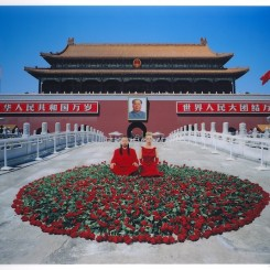 CANG Xin (1967- ) Introject series, Tiananmen performance, 2004 C-print on DIASEC, titled _Beijing_, dated _2004_, numbered _1_10_ and signed on the left in pinyin _ chinese characters, 3 500 _ 5 000 euros