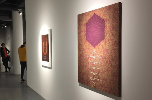 Zheng Guogu at Ying Art Center