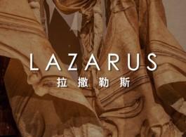 拉撒勒斯-海报
