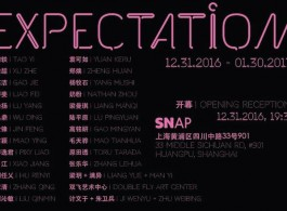 EXPECTATION by SNAP