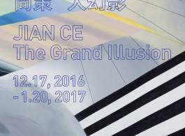 JIAN CE _ The Grand Illusion