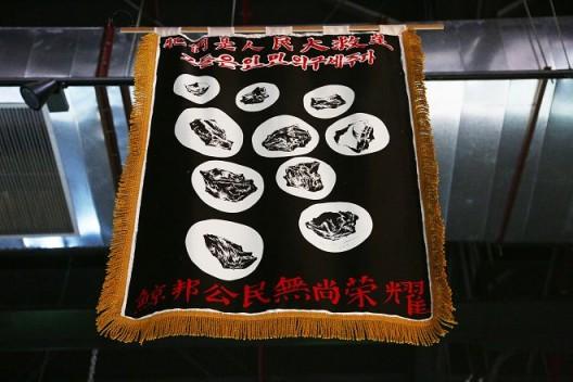 孙逊,《鲸邦实习共和国》 / Sun Xun, The Republic of Jing Bang