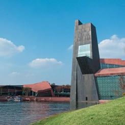 麓湖·A4美术馆外观图,由A4美术馆提供outside+view,A4+Art+Museum,photoed+by+A4