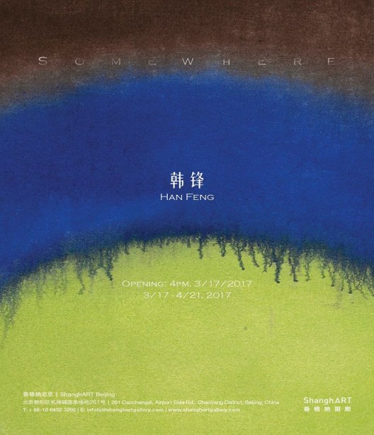 Han Feng-poster