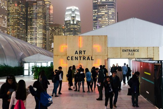 Art Central 2016