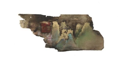 山河藏 11.5cm x5cm  综合材料
