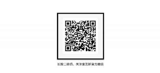 Phillips QR code