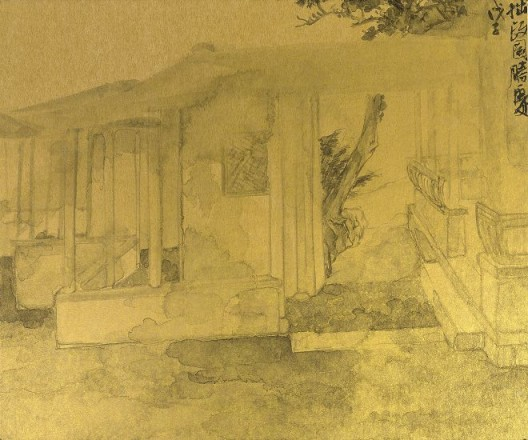 郑力,《拙政园胜处》,水墨 金笺,38 x 45.5 cm,2008(图片由艺术家及汉雅轩提供) ZHENG Li,