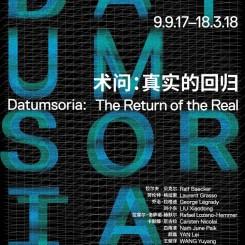 datumsoria_poster_Wechat-719x1024