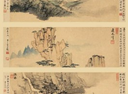 Zhang Daqian (1899-1983), Landscapes of Mount Huang (an album of 12 leaves) Ink & colour on paper, 1933, 14.5 x 37cm張大千 (1899-1983),《大千黄山游》(十二开册页) 水墨设色纸本,1933年,14.5 x 37厘米