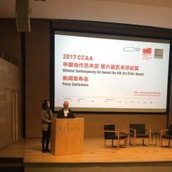 2017CCAA中国当代艺术奖第六届艺术评论奖新闻发布会(CCAA主席刘栗溧、CCAA创办人乌利·希克)