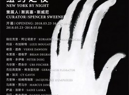 Poster_New York by Night curated by Spencer Sweeney