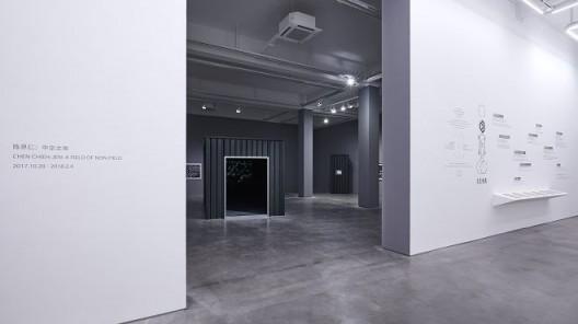 """""""陈界仁:中空之地"""",展览现场,2017,长征空间,北京(图文资料由长征空间提供,拍摄:陈又维) """"Chen Chieh-jen: A Field of Non-field"""",installation view, 2017, Long March Space, Beijing (Courtesy of Long March Space, Photo:Chen You-wei)"""