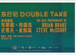 20180607_Double Take_Horizontal Poster