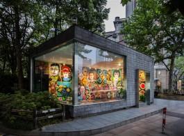 Moca Pavillon Shanghai for Basmat