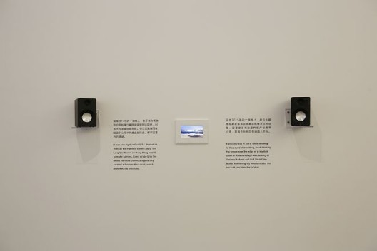 Fiona Lee, tide.hong kong, installation at Beijing Inside-Out Art Museum. photo courtesy of BIOAM