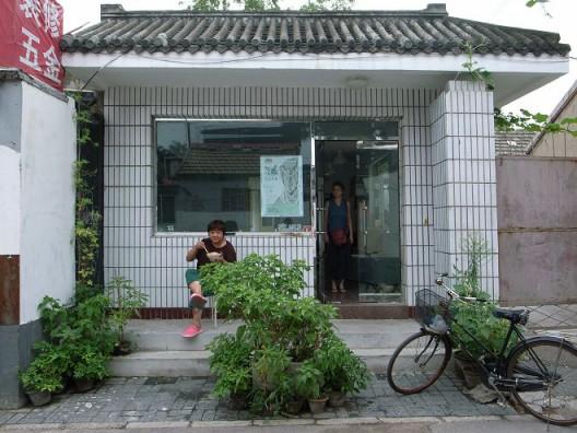 HomeShop_ayi DE (Aug 2011). photo by 何颖雅 Elaine W HO