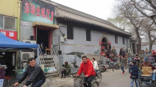 Hutong performance at Zajia, Beijing. photo courtesy of Edward Sanderson