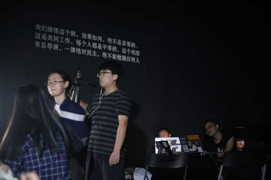 New Era in performance in Guangzhou, photos courtesy of 44 Theater 《新时代》在广州的表演现场,图片鸣谢:44剧场