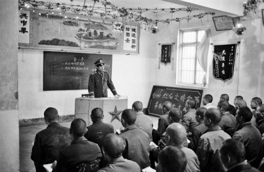 Title: Luoyang Prison Location: Luoyang, Henan Shot: 1989