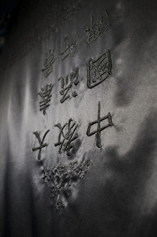 胡昀,《收件人不详》,装置,手工真丝刺绣、金属支架,尺寸可变,2016-2018 Hu Yun, address unknown, installation, handmade silk embroidery, metal structure, variable sizes, 2016-2018