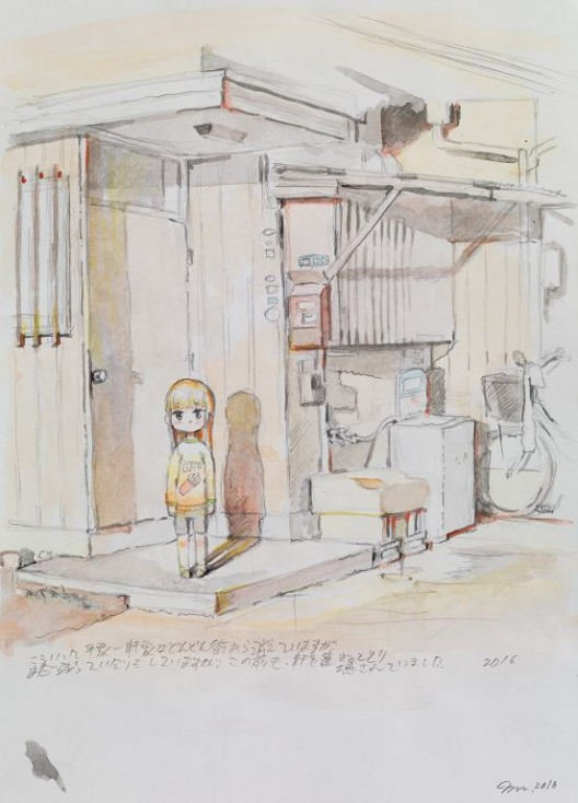 Mom Is Late Coming Home, 2016. Watercolor, pen and pencil on paper. 24.2 × 17.5 cm   9 1/2 × 6 7/8 in. ©2016 Mr./Kaikai Kiki Co., Ltd. All Rights Reserved. Courtesy Perrotin