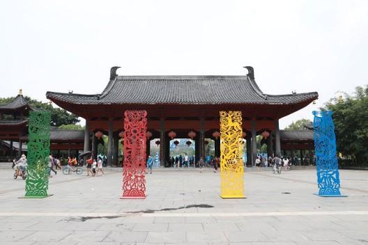 任戎,《四季彩虹》,2018,旗峰山公园展览现场